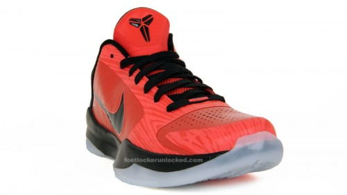 zoom-kobe-v-all-star-1