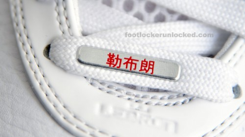 nike-air-max-lebron-viii-white-red-china-6