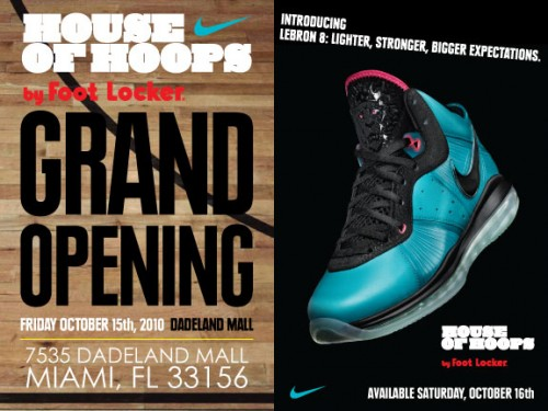 house-of-hoops-miami