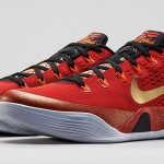 Foot_Locker_Unlocked_Nike_Kobe_9_China_1