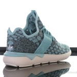 Foot-Locker-adidas-Originals-Prime-Knit-Blue-Spice-6