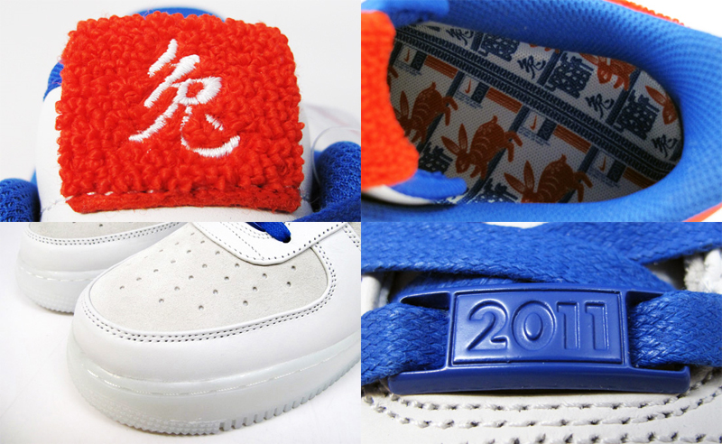 """Nike Air Force 1 Supreme Low """"Year of"""