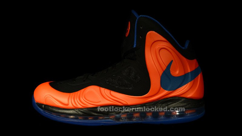 premium selection 5322a 46127 House of Hoops Exclusive Nike Hyperposite Amare Stoudemire P