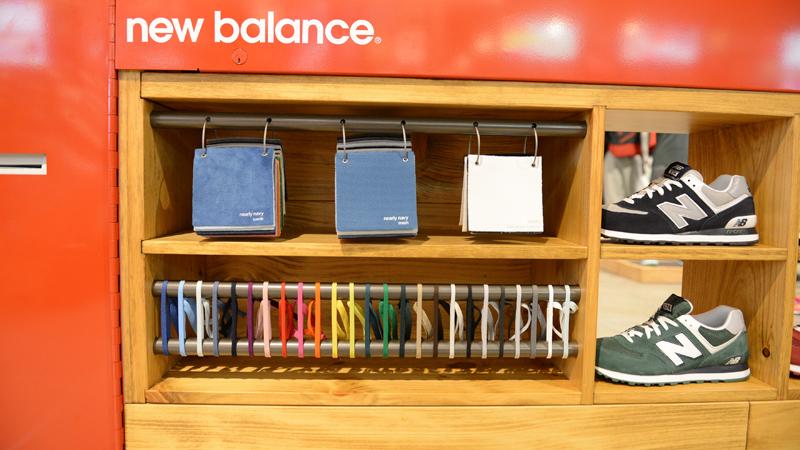 New Balance 574 Customization Kiosk at